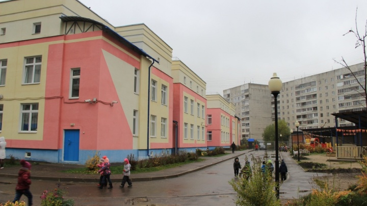 Ярославские депутаты дали денег детским садам: на что их потратили