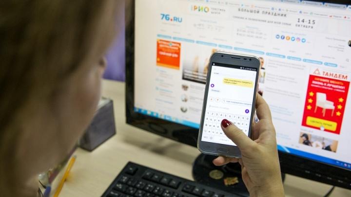 Алиса от «Яндекса» ищет мужа в Ярославле: каким он должен быть