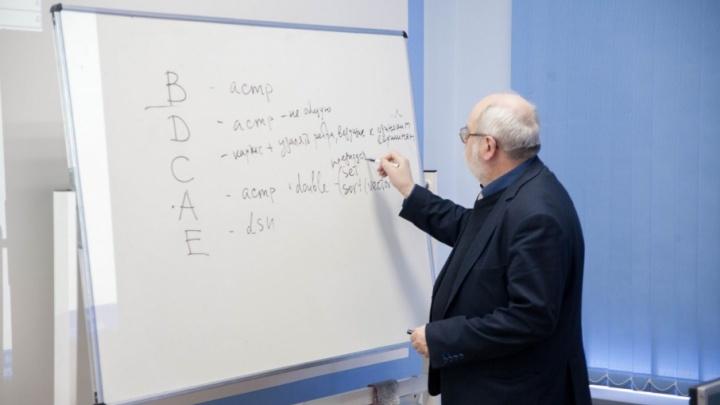 Интеллектуальная элита: кого готовят на математическом факультете ЧелГУ
