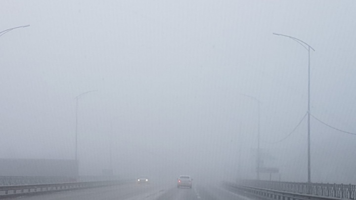 Густой туман не выпускает волгоградцев из аэропорта