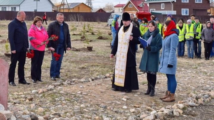 Парк Примирения появится в Приморском районе
