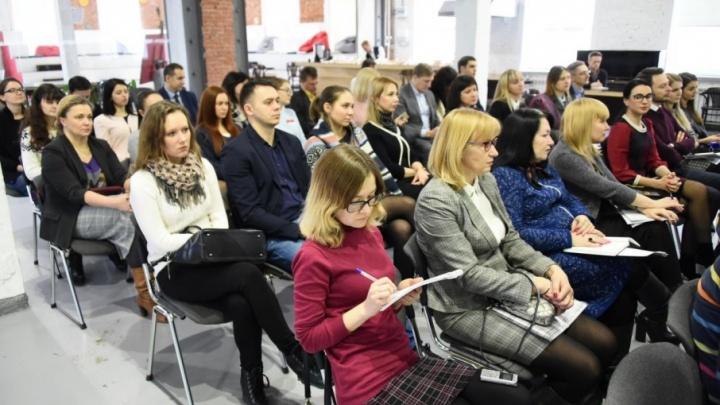 Точки роста вашего бизнеса: в Ростове пройдет трехдневный интенсив для предпринимателей