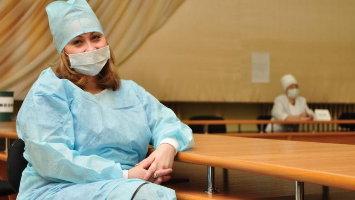 Архангельские поликлиники планируют вдвое ускорить работу