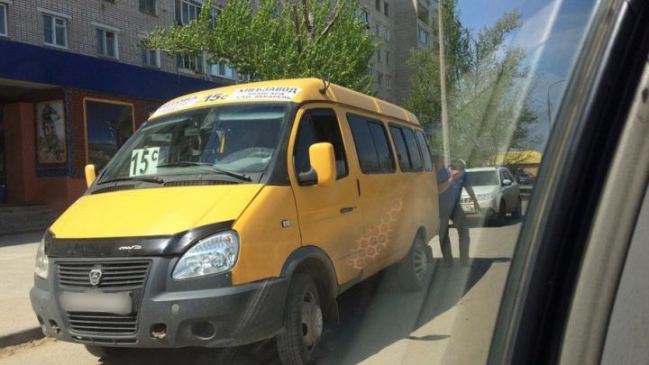 Волгоградцы вступились за водителя отмененной маршрутки 15с