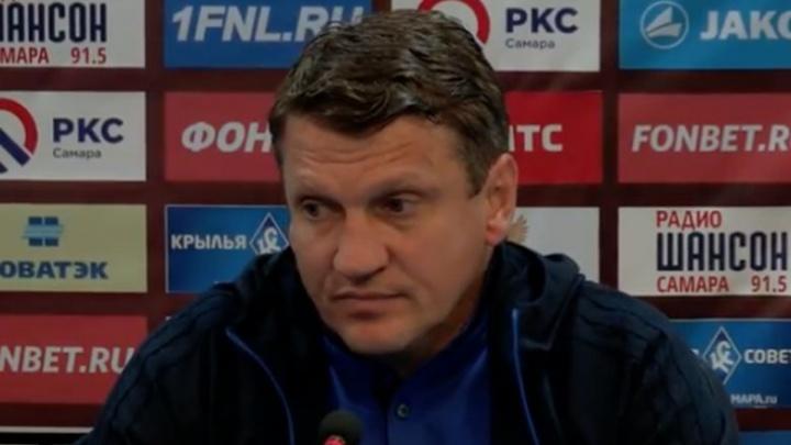 Тренер «Ротора-Волгоград» Валерий Есипов отправлен в отставку