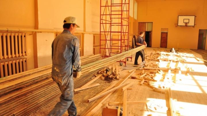 В Архангельской области выделят средства на ремонт спортзалов сельских школ