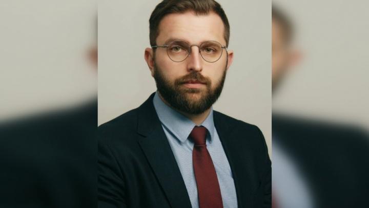 В Самарской области назначили и. о. министра имущественных отношений