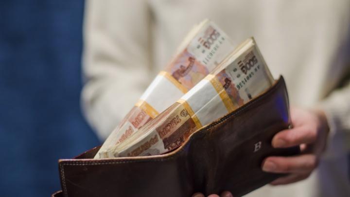 Северяне сдадут онлайн-зачет по финансовой грамотности