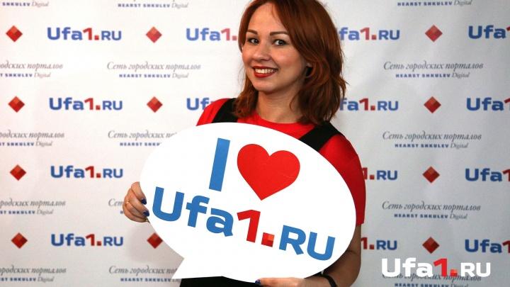 Самые умные: Ufa1.ru провёл интеллектуальный батл
