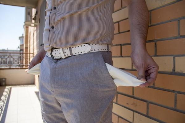 В большинстве случаев должностные лица отвечают собственным карманом