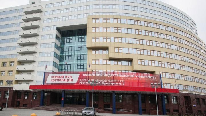 Ректора ТИУ Олега Новоселова оставили под домашним арестом до 10 июля