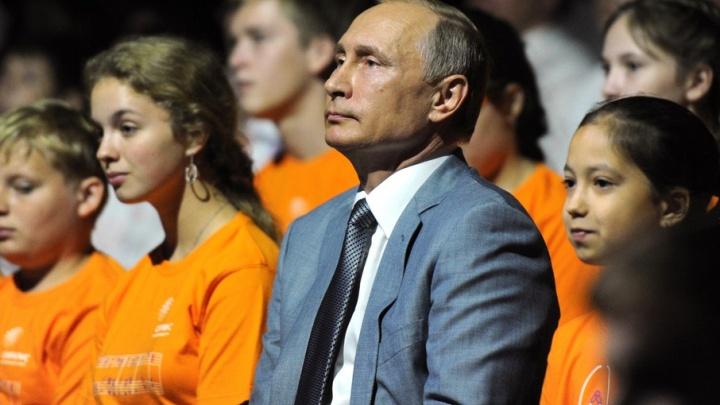 Владимир Путин ответит на вопросы одарённых школьников со всей страны в прямом эфире