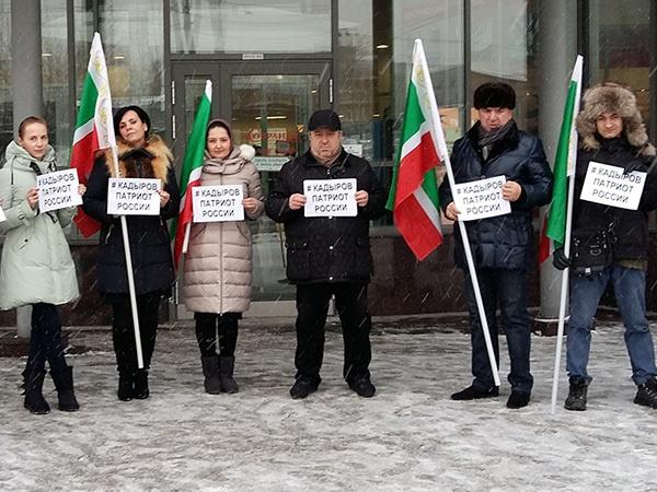 Министерство Чеченской республики по национальной политике, внешним связям, печати и информации