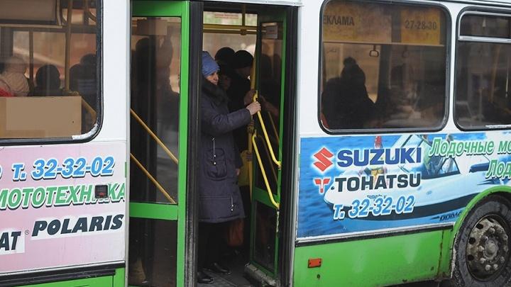 В ДТП с автобусом на Широтной пострадали три тюменки