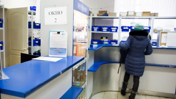 Одежда и чехлы для телефонов: что ещё исчезает у ярославцев на «Почте России»