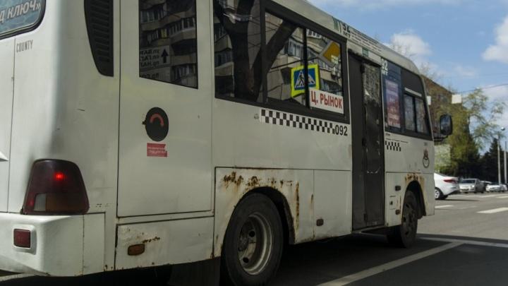 Ростовчанин требует отменить повышение платы за проезд в городском транспорте