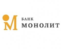 Банк «Монолит» и «Золотая Корона» начали сотрудничество