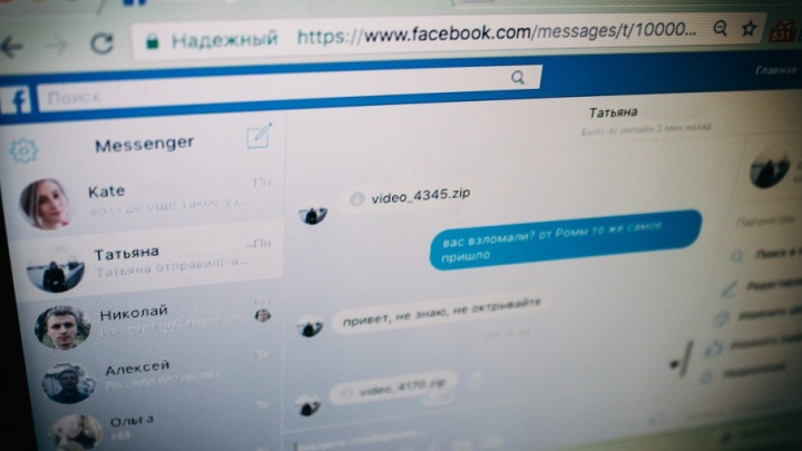 Клонирует сам себя и общается с друзьями: на пользователей Facebook напал новый вирус