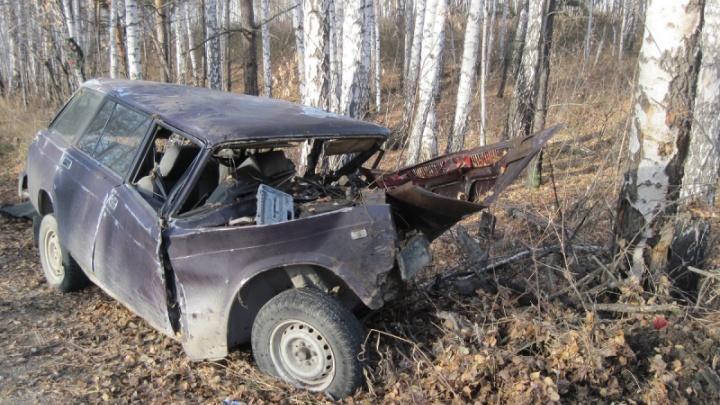Водитель «жигулей» погиб в тройном ДТП на Южном Урале