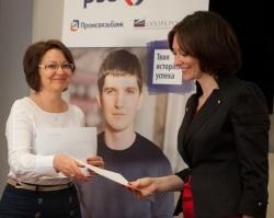Венчурный фонд Промсвязьбанка поддержал второй проект в Курске