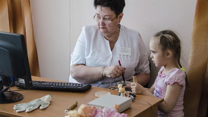 Матвиенко предложила сделать медицину для детей бесплатной