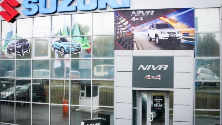 Кидали колеса и били в барабан: как в Челябинске встретили новый автоцентр Chevrolet NIVA