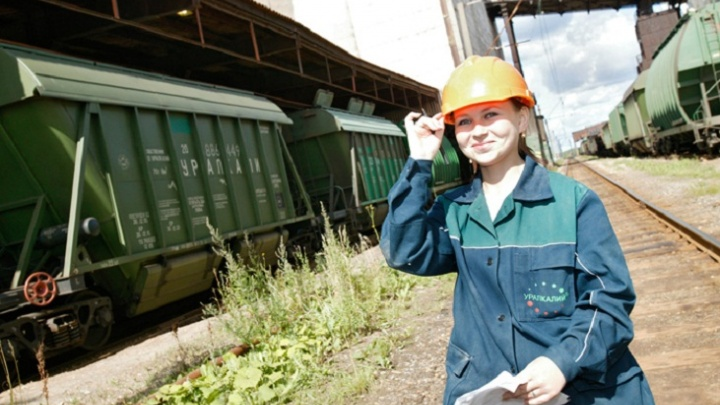 «Уралкалий» и РЖД заключили соглашение о перевозке грузов