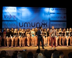 «Имидж-2013»: отборочный тур завершен