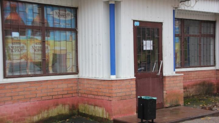 Ярославцы сдали полиции магазин с левым пивом