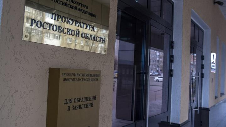Взятки за кремацию требовал директор МУП при департаменте ЖКХ в Ростове