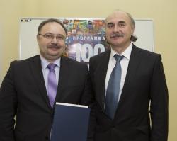 Два вида продукции ОАО «Славнефть-ЯНОС» – в списке «100 лучших товаров России»
