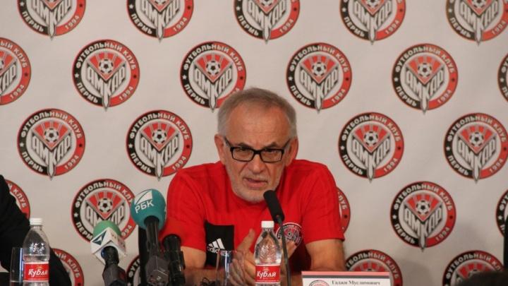 Бюджет «Амкара» в новом сезоне составит 870 млн рублей