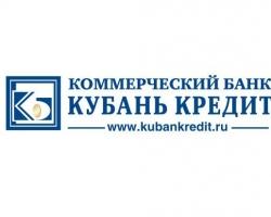 Кредитный портфель КБ «Кубань Кредит» в Ростове превысил 1 млрд рублей