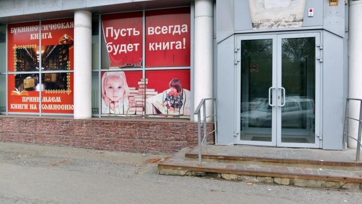 В центре Волгограда из бывшей «Волжаночки» выживают на улицу книжный магазин