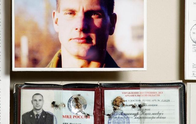 В Северодвинске почтили память погибшего 15 лет назад бойца ОМОНа