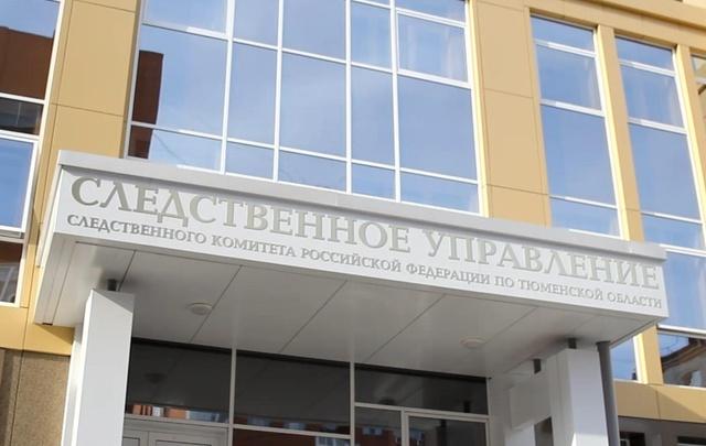 Поднимал и бросал на фундамент: в Заводоуковске будут судить мужчину, жестоко избившего трехлетнего пасынка