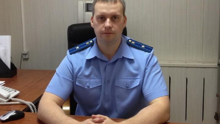 В Ярославской области возбудили уголовное дело в отношении районного прокурора