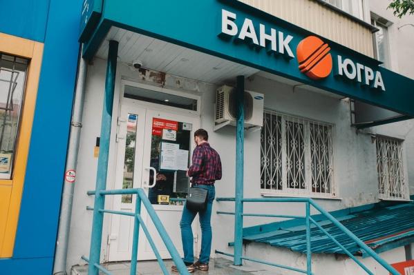 Банк уже начал осуществлять страховые выплаты своим клиентам