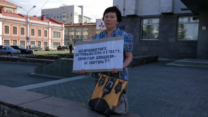 «За два дня так никто и не подошел»: пенсионерка из Перми ждет помощи от краевого правительства