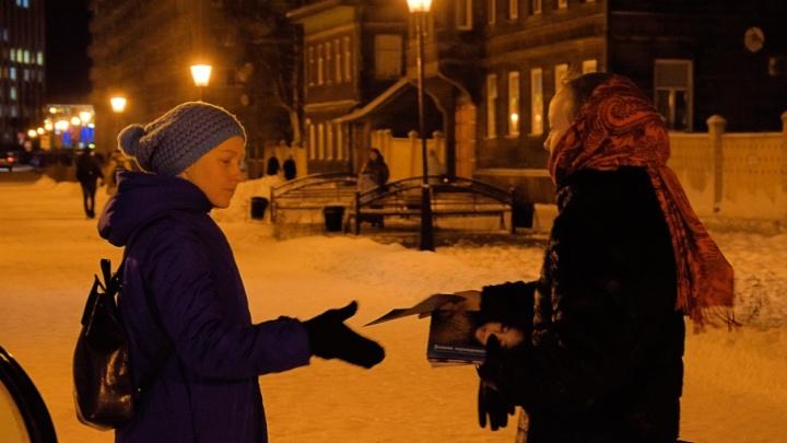 Православные активисты Архангельской епархии провели акцию против абортов