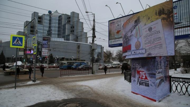 В Волгограде нашли немецкую «Пантеру» на поздравительных баннерах ко 2  февраля