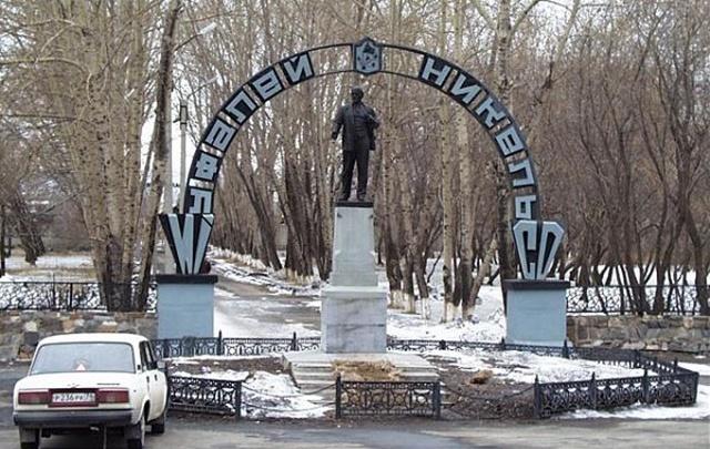 На градообразующем предприятии в Челябинской области уволили 1,5 тысячи человек
