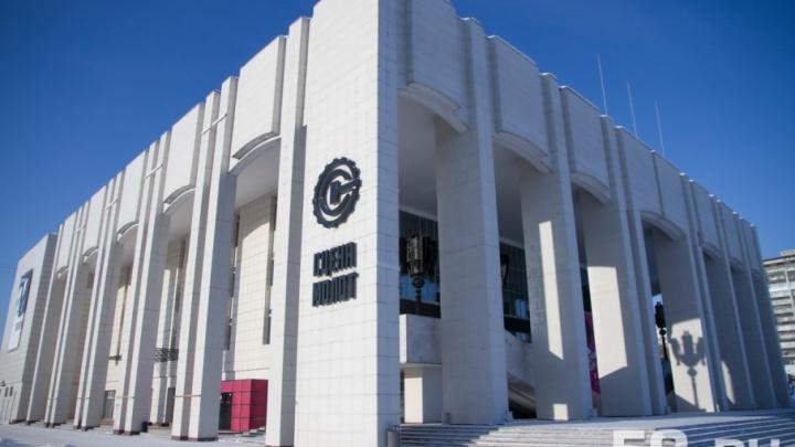 Театр-Театр подарит пригласительные на спектакли всем пермякам, купившим билеты на фейковом сайте