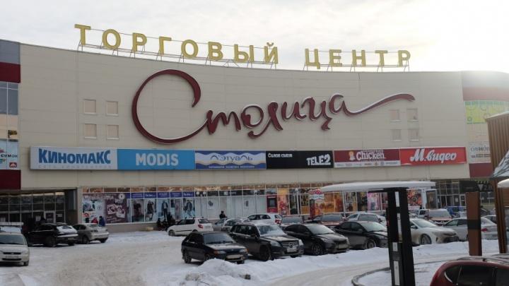 В пермский ТРК «Столица» зайдут Samsung и Love Republic