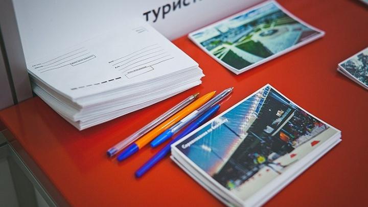 До 31 декабря тюменцы могут отправлять открытки с видами Тюмени по всему миру бесплатно