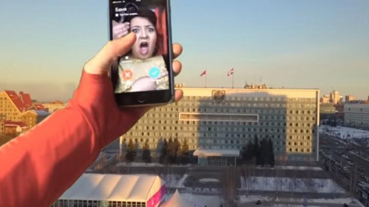 «Боня и Кузьмич» сняли новый клип, полетав над Пермью на «рюкзаке супердеда»