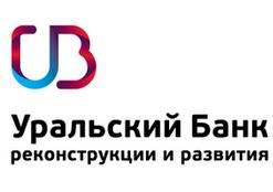 Поучаствуйте в тестировании интернет-эквайринга УБРиР