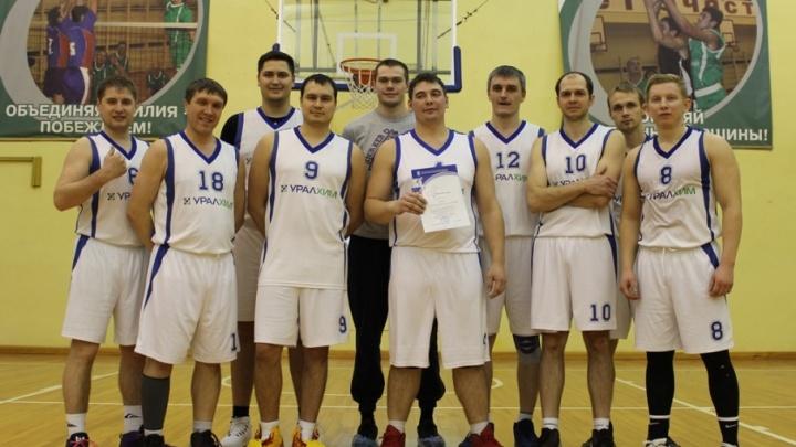 Сборная Пермских «Минудобрений» выиграла краевую спартакиаду Росхимпрофсоюза