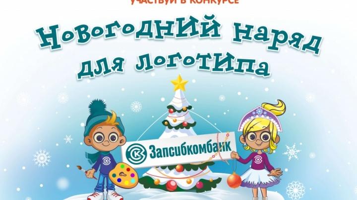 Программа «Мини Мани» стала победителем всероссийского конкурса интернет-проектов