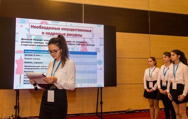 Команда ростовской гимназии №35 заняла первое место в конкурсе «Бизнес, несущий добро»